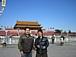中国マネーを日本へ