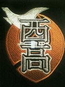 「朝霞西高校ラグビー部」