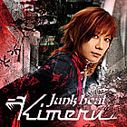 ☆Junk beat☆