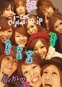 i-cer@c-plus.ne.jp