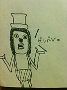 カステラが嫌いな長崎人