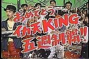 1985-1995セッション