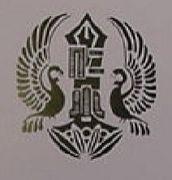 千葉市立仁戸名小学校