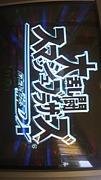 関スマブラ会(仮)