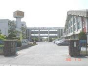 昭栄中学校☆2002年卒業☆