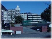 横浜市立永田中学校