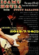 法田勇虫 with FUNNY BALANCE