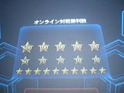 戦場の絆〜女性player☆only〜