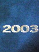 ☆2003年卒の同朋生☆