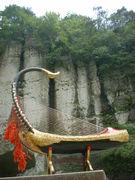 ビルマの竪琴「サウンガウ」