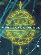 GINZA WANDERVOGEL