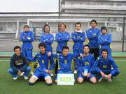 FC Chico