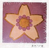 桜小学校2001年度卒業生の会