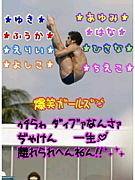 8分の8★爆笑GlRLS
