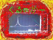 日本株研究会2008