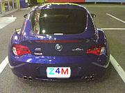BMWインテルラゴスブルー命