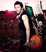 陶�(David Tao)
