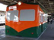 湘南スタイルの鉄道車両たち