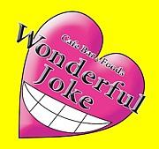 Wonderful Joke(Cafe&Bar)