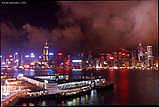 香港倶楽部