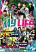 MY LIFE(藤枝REGGAE)