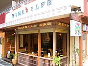 tina'scafe