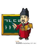 韓国文化研究会@関西学院大学
