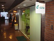 e-sou(イーソー)