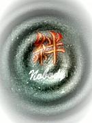 奈良ーNOBODYS-野球馬鹿無名集団