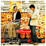 sun's market