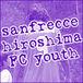 サンフレッチェ広島FCユース