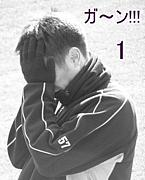 【!!!】三瀬の人【!!!】