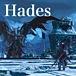 FF14 Hades鯖 限定