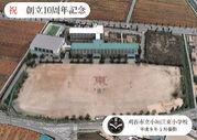 小垣江東小学校