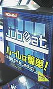 JUBEAT【広島支部】