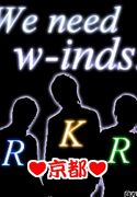 w-inds.愛してますねんin京都