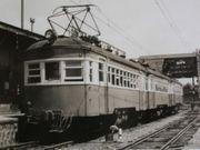 鉄道写真博物館