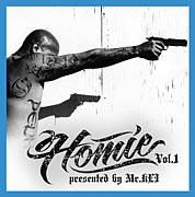 HOMIE vol.1