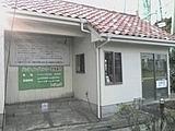 久地バッティングセンター