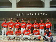 ◆軟式野球チーム  龍九◆