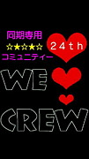 狂☆24th