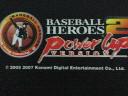 ベースボールヒーローズ板橋区部