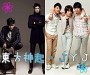 †日本†☆東方神起・JYJ☆