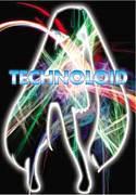 テクノロイド開発室(暫定)