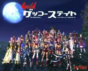 完美世界Guild GEKKO STATE