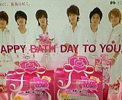 『Happy Birthday』 NEWS