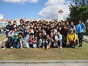 栄光学園57期