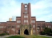 東京大学法科大学院志望者