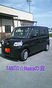 *TANTO☆Mamaの会*