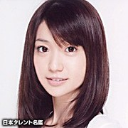 大島優子ちゃんを応援する会